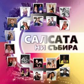 Уроци нов сезон 2017-2018