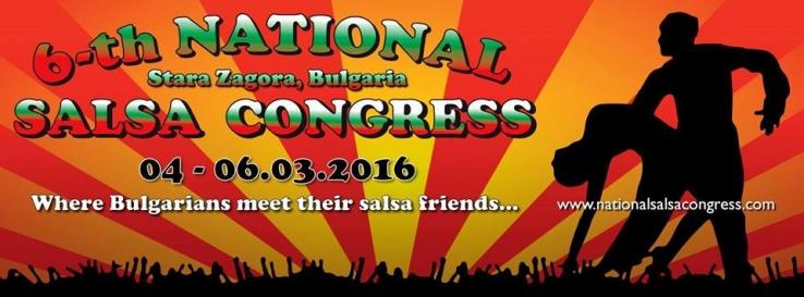 Шести Национален Салса Конгрес март 2016