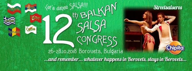 Балкански салса конгрес 2018