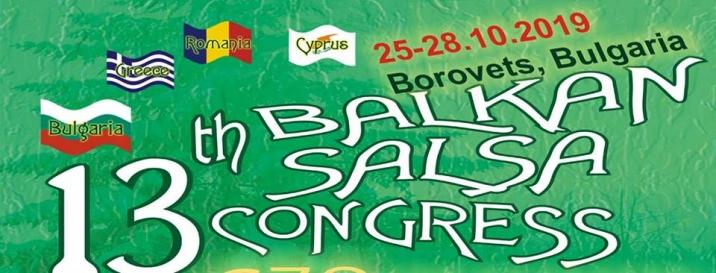 13ти международен балкански салса конгрес 25-27.10.2019