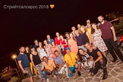 Летен салса камп със Стрийтсалсерос/Созопол 27.06 - 02.07. 2019