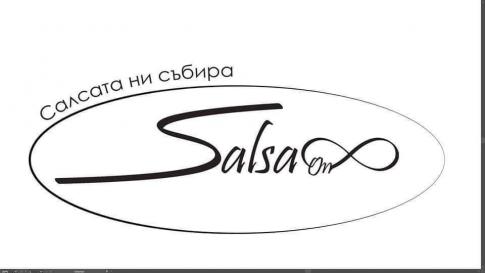 Салсата ни събира - Голямата Руеда 8.12.2019