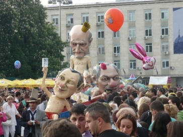 Новини - Габровски карнавал 2010