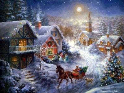 Коледна Ваканция