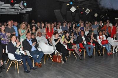 Публика 1
