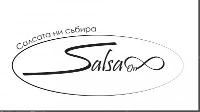 Салсата ни събира 16 декември Weplay