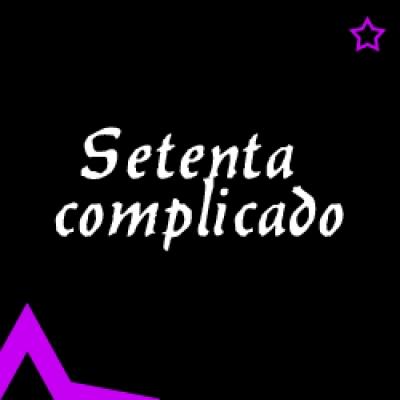 Видео уроци - Setenta complicado